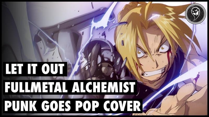 Fullmetal Alchemist - Let it Out (Punk Goes Pop Cover) English Version
