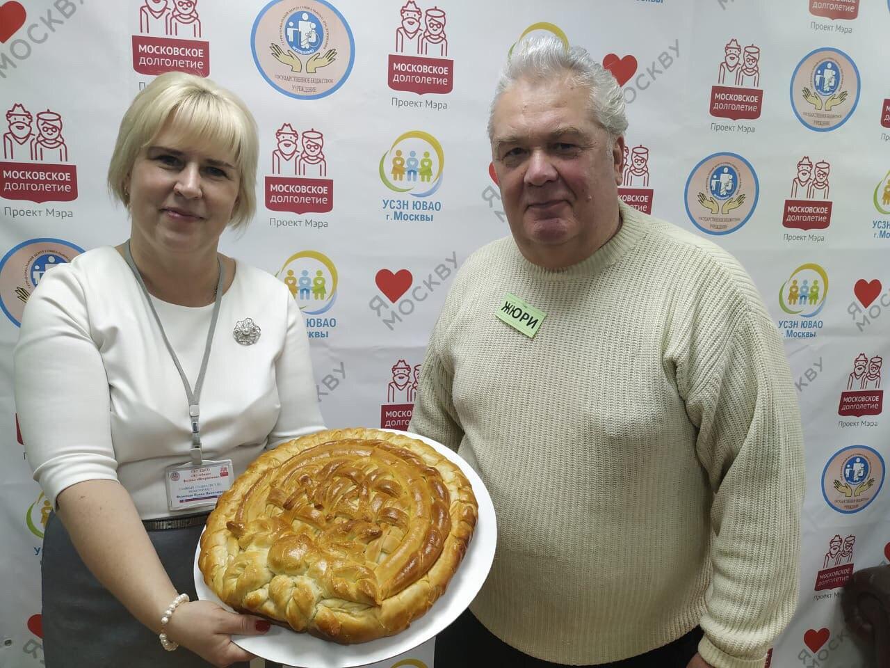 Гости центра соцобслуживания Некрасовки отметили День пирога