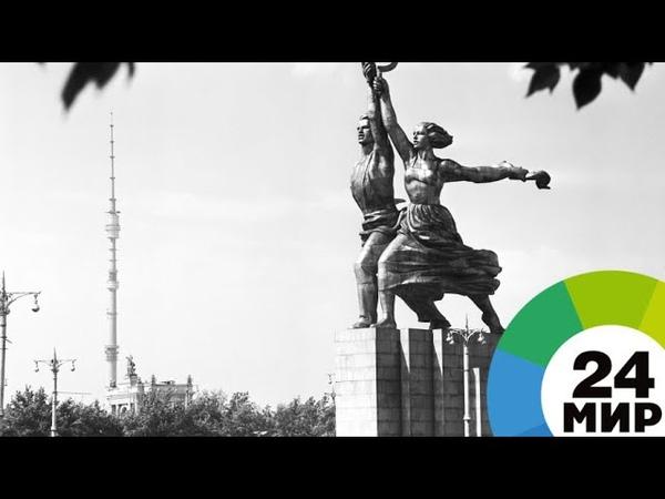 Символ эпохи 130 лет со дня рождения скульптора Веры Мухиной