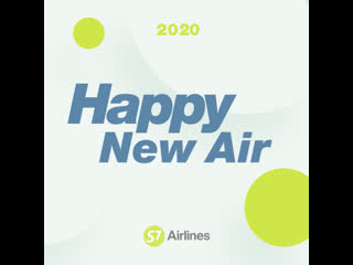 Happy new air!
