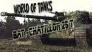 World of Tanks.Bat.-Chatillon 25 t.(Мастер.6к) Игра с головой-Карелия.