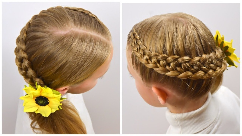 How to: Five (5) strand dutch braid ☝ The EASIEST way ☝ Braided hairstyle for Girls 91 LGH