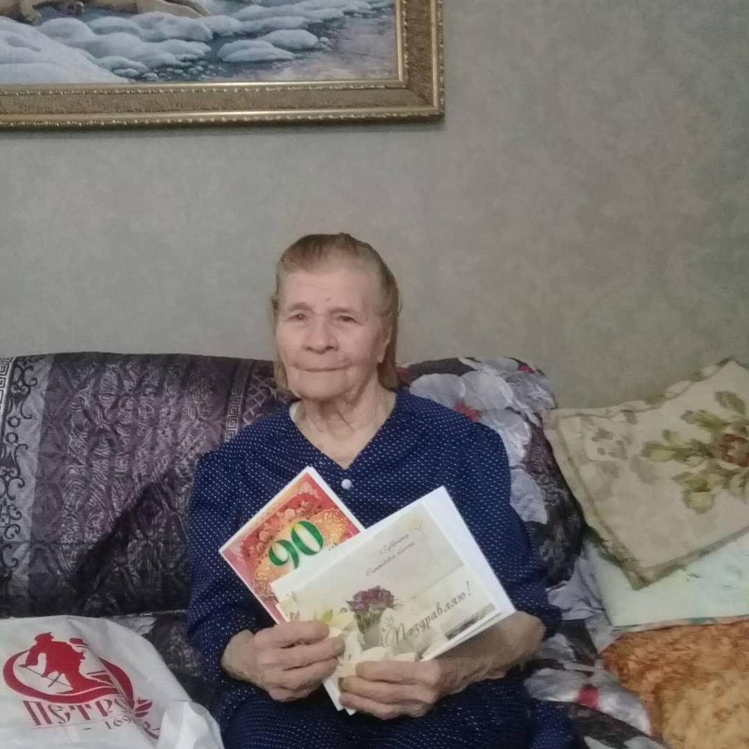 Сегодня поздравления с 90-летием принимает труженица тыла из Петровска Нина Ивановна ДМИТРЮК