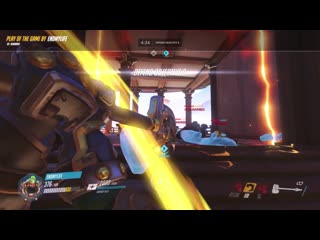 Rein takes 5 with him