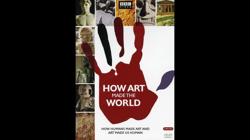 BBC: Как искусство сотворило мир - часть 1