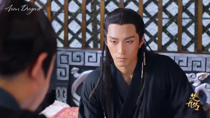 Легенда о Чу Цяо отрывок из 43 серии