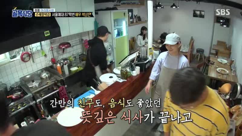 Baek Jong-wons Street Restaurant 191113 Episode 92