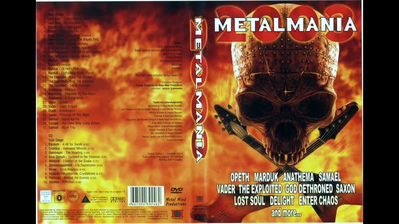 VA - Metalmania 2003 - 2005 - Compilation - DVDRemux 480p GORESEWAGE