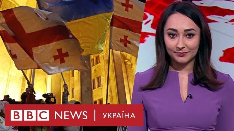 Протести у Грузії – що відбувається Випуск новин 26.11.2019