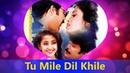 Tu Mile Dil Khile Cover Song   Singer Vivek Kashyap   Crimnal