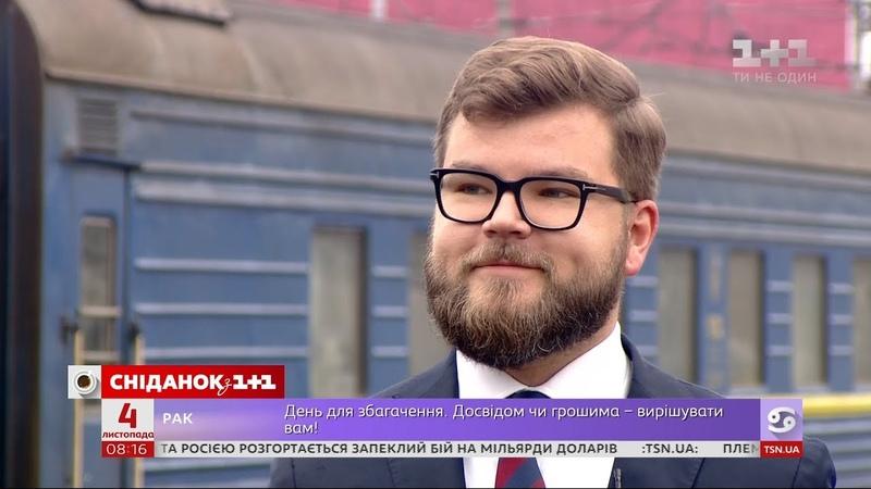 Голова правління Укрзалізниці Євген Кравцов відповів на запитання українців