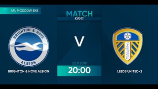 AFL19. England. League One. Day 1. Brighton & Hove Albion - Leeds United 2.