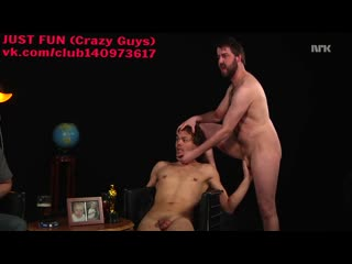 Naked in tv-studio norway член хуй голый nude cock penis striptease стриптиз