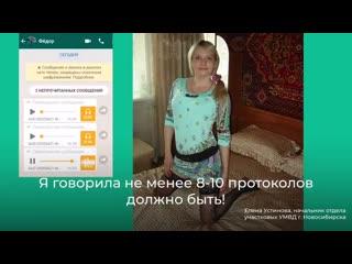 Путин Скандал Самоизоляция и План по штрафам.mp4