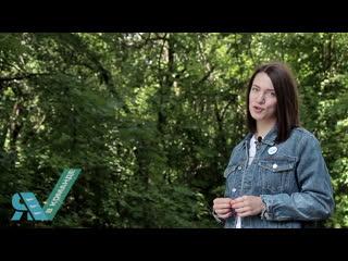 Обращение Валерии Шалимовой к сторонникам Романа Старовойта