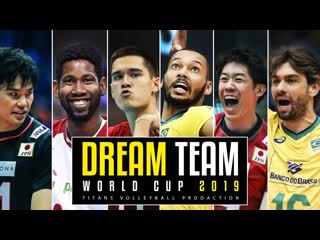 Dream team volleyball world cup 2019 hd