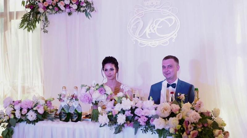 Свадьба Игорь и Светлана Ведущий Юрий Леус
