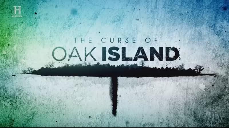 Проклятие острова Оук 7 сезон 18 серия. Кое что о камне The Curse of Oak Island 2020