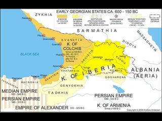 Ancient Georgian Kingdom of Colchis / საქართველოს უძველესი კოლხეთის სამ&#43