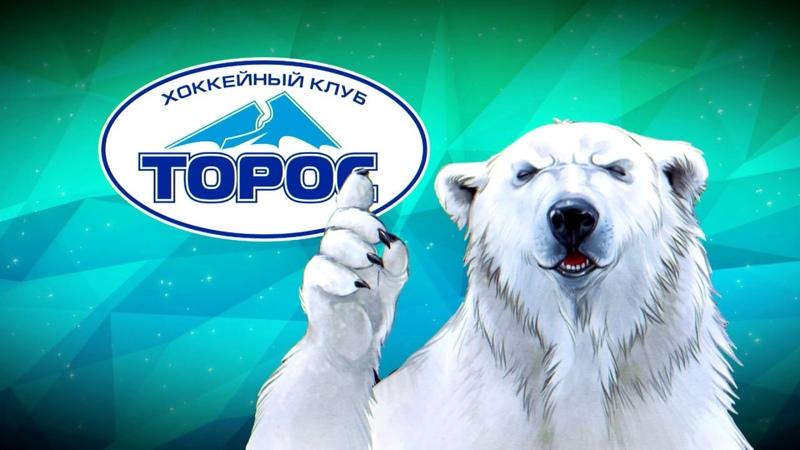 ТОРОС октябрь 20 Номад