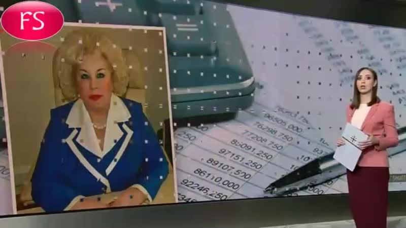 Заначку на 14 млн рублей у чиновницы помогли найти воры