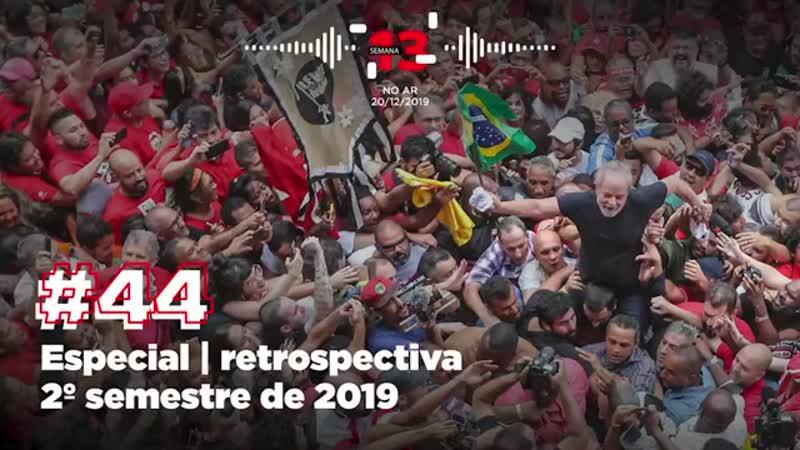 PodCast 44 Retrospectiva 2 semestre 2019 360P mp4