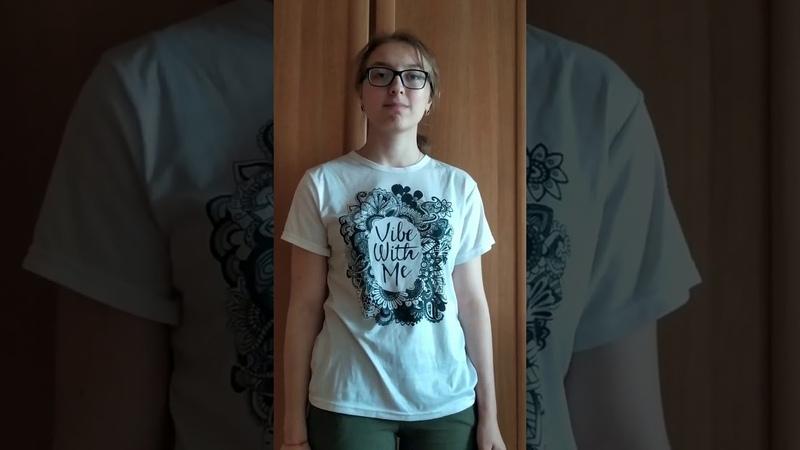 Ксения Канаева Июльский мотив Дмитрий Воскресенский