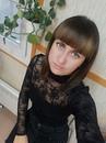 Персональный фотоальбом Анастасии Красковой