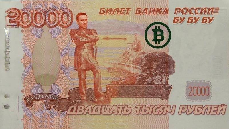Прекрасная Россия бу бу бу Гоблин о 9 Мая Дуров vs Дудь Навальный и вертолётные деньги