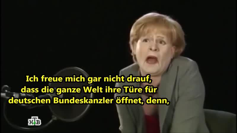 Merkels Liebesbrief an Wladimir Putin - Mein lieber Wladi...