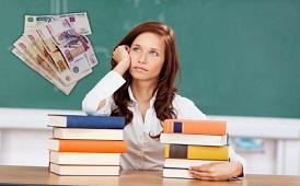 Самые низкооплачиваемые бюджетники — педагоги в детских садах