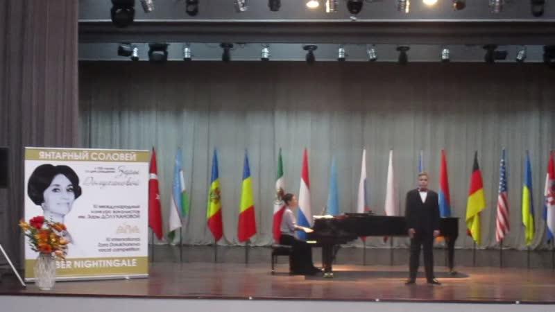 11 Международный конкурс вокалистов имени Зары Долухановой Янтарный соловей октябрь 2018 г Калининград Дипломант