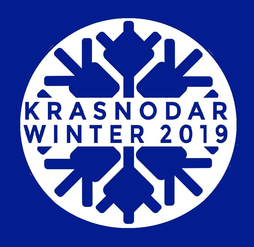 Афиша Krasnodar Winter 2019