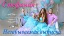 Роскошная выписка из 13 роддома в Санкт Петербург Стефания лучшая выписка в Питере фото видеосъёмка визажист с выездом в роддом заказ на сайте