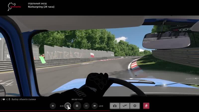 Я на стиле в Gran Turismo Sport