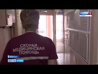 Алтайские врачи советуют в жару чаще измерять давление и отказаться от тяжёлой работы на даче