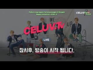 celuv nct dream 2018-11-09