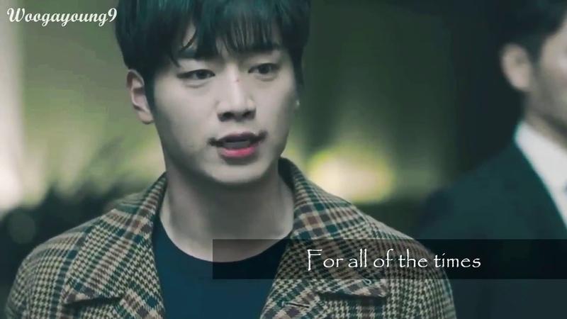 Namshin (human) x Sobong ~ I'll be Good (Are You Human?) MV