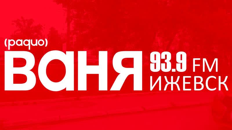 Радио Ваня о дорогах: новый светофор на Дзержинского