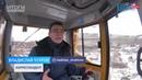 Сюжет о ЧТЗ. Итоги. Время новостей от 07.12.2019