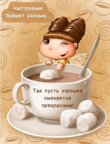 Доброго вам утра, друзья)