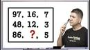 SEQUÊNCIA LÓGICA 4 - RACIOCÍNIO LÓGICO - Prof. Robson Liers - Mathematicamente