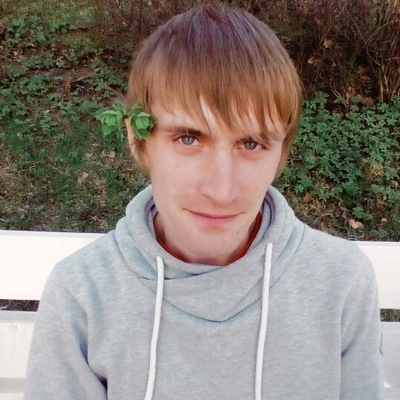 Юрка Леонов