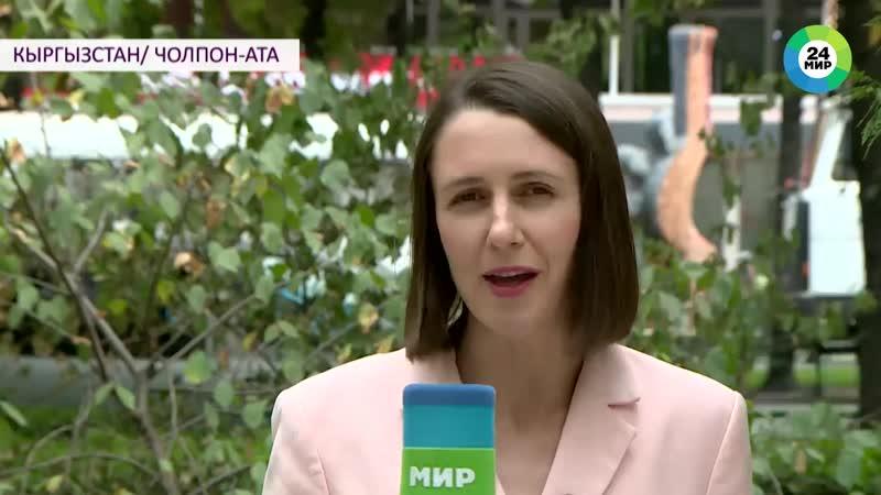 Евразийский межправсовет на Иссык-Куле о чем говорят лидеры ЕАЭС