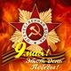 Белая гвардия - Песня рядового