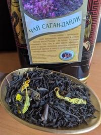 Чай Саган Дайля 100 гр-200 руб.