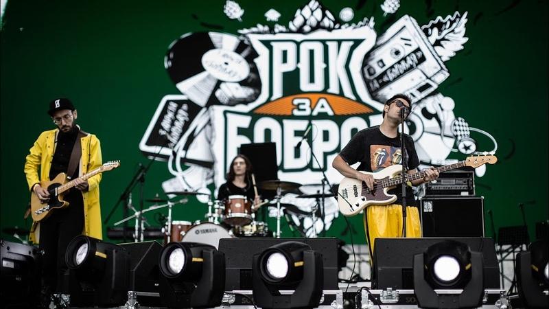 Panska Moc - Улыбка (live 03.08.19)