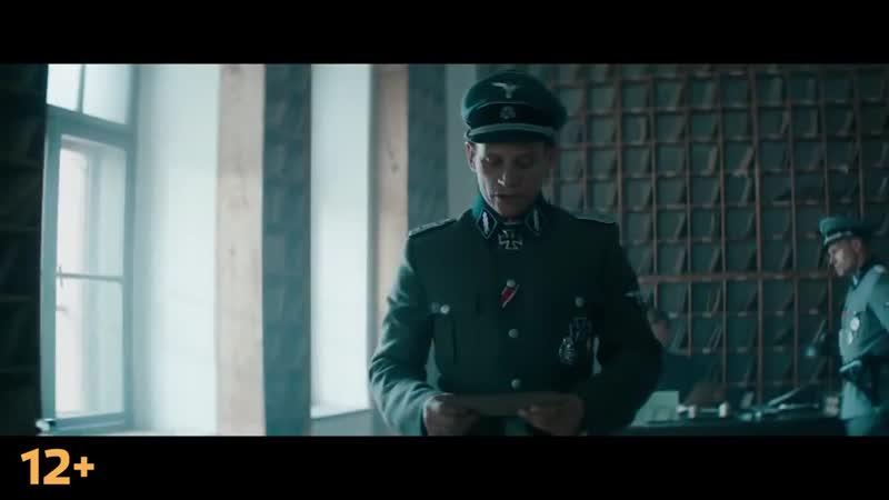 Фильм Т 34 2018 Трейлер 2 В Рейтинге
