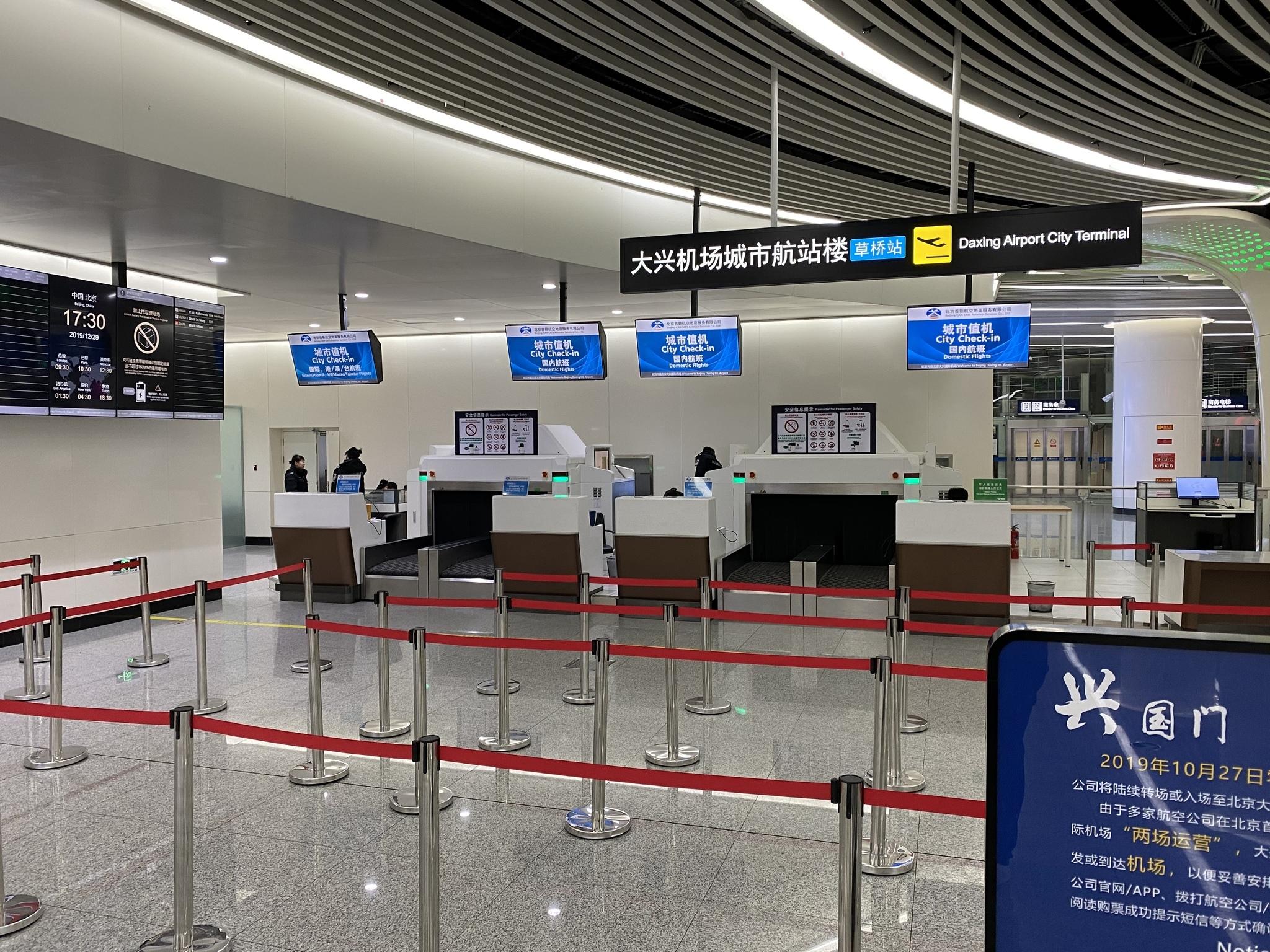Самый крутой аэропорт в мире
