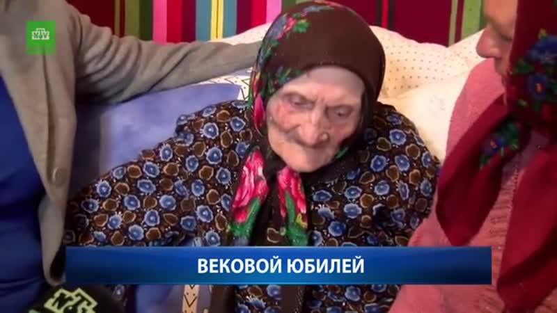 НТВ Молдова Вековой юбилей жительницы Етулии[1].mp4